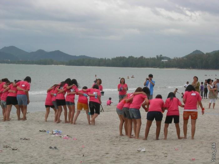 Тайский тим билдинг