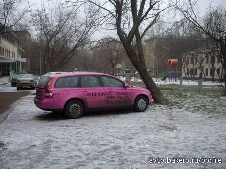 Женское такси Фото с сайта avto.bakero.ru