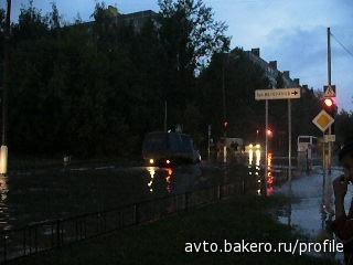 Наводнение в Мытищах avto.bakero.ru