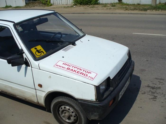 Ока  Автоинструктор bakero.ru