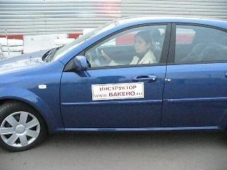 Chevrolet Lacetti Автоинструктор bakero.ru