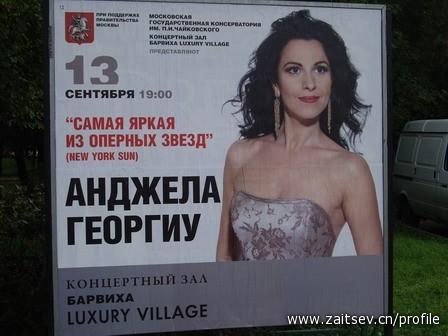 Анджела Георгиу оперная певица zaitsev.cn Дмитрий Зайцев