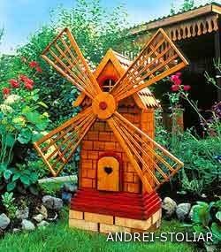 Деревянные мельницы