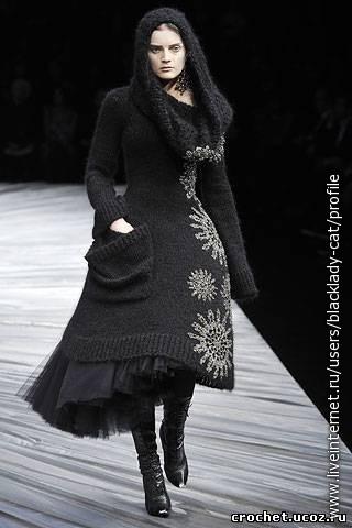 как сшить платье в стиле стиляг.