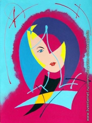 Портрет женщины 1 (условно)