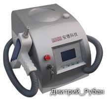 Аппарат удаления татуировок и различного вида пигментаций RY - V 280