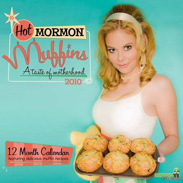 Bizarre календари 2010