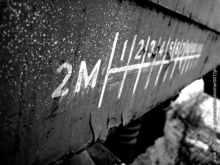 17. 2 метра...