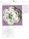 Схема крючком цветочек Схема вязания цветочков Вязание крючком схема цветы Участники.