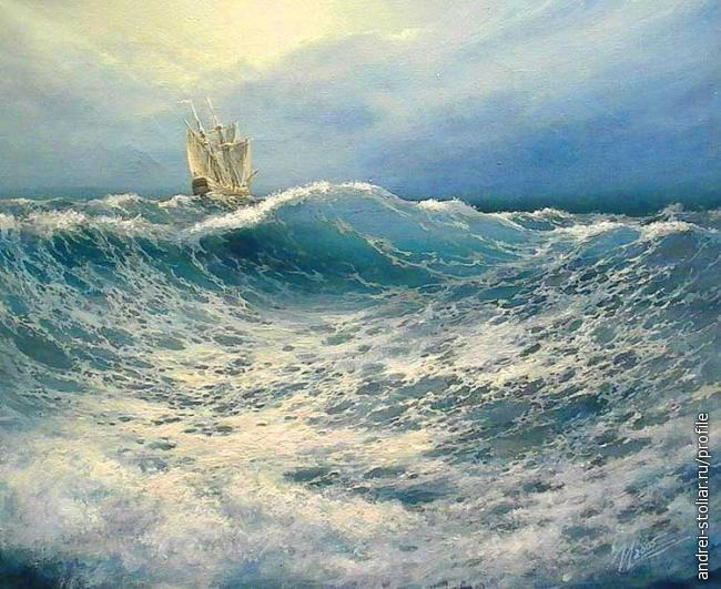 Морская соната