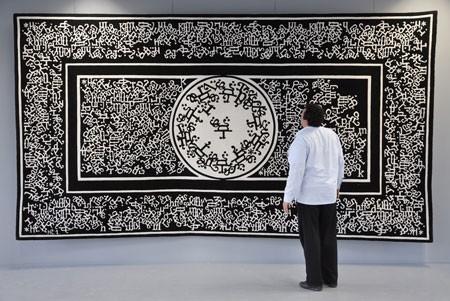 Персидские ковры 25736