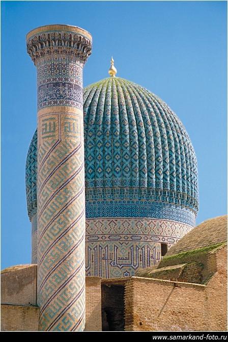 Гур-Эмир (узб. Gur Amir, тадж. Гури Амир) 11304