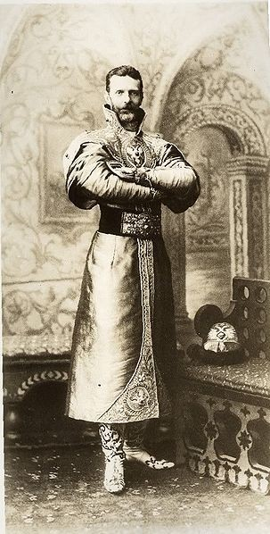 Вел. кн. Сергей Александрович