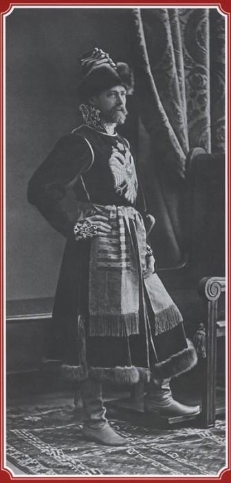 Генерал-адъютатнт Князь Дмитрий Борисович Голицын - Начальник царской охоты