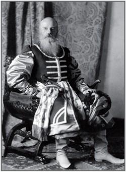 Портрет великого князя Михаила Николаевича