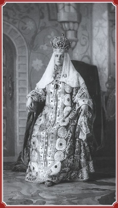 Императрица Александра Федоровна - парадная одежда русской царицы