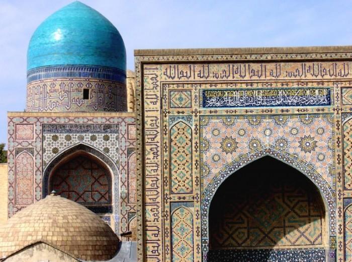 Регистан, Самарканд 91160