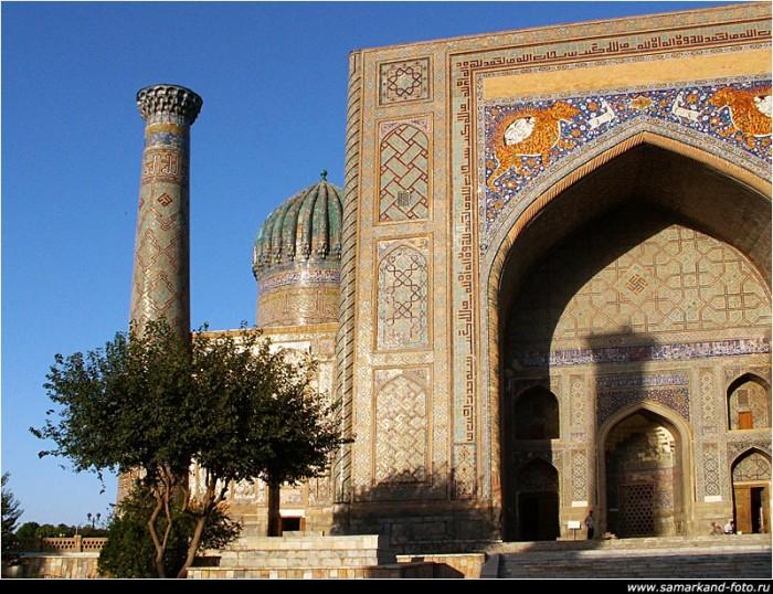 Регистан, Самарканд 64288