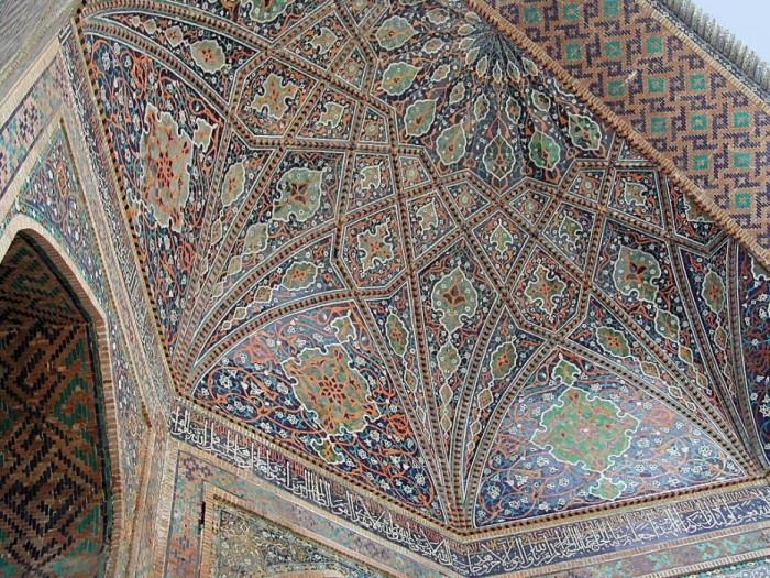 Регистан, Самарканд 92771