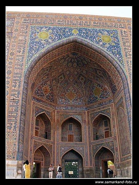 Регистан, Самарканд 63029
