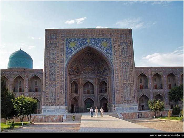Регистан, Самарканд 46377