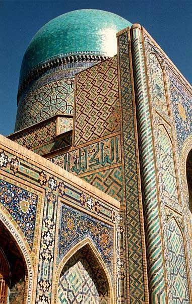 Регистан, Самарканд 51553