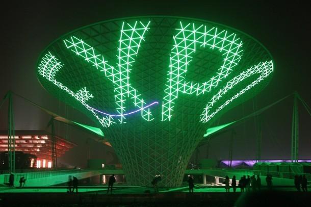 Шанхайская ЭКСПО-2010, Китай. EXPO 2010 Shanghai (ЭКСПО-2010 – Шанхай).
