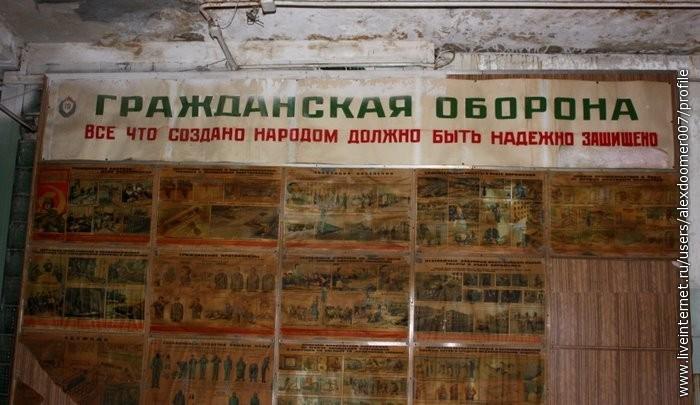 17.большооой плакат)