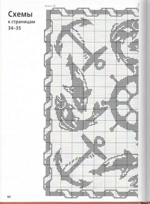 1905223 vajzan skaterti 57 2012 Muhteşem Dantel Masa Örtüleri ve şemaları, Çok Şık Dantel Örgü Modelleri, Yeni Dantel Örgüler, Şık Dantel Masa Örtüsü Modelleri Ve Şemaları