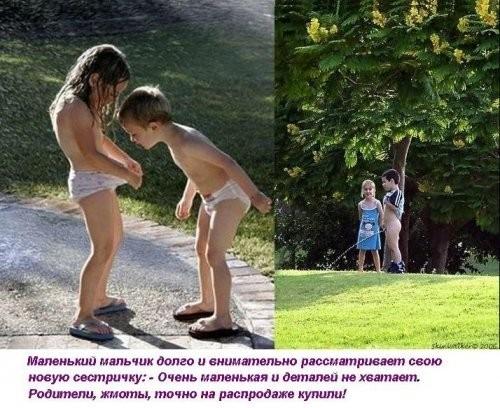 ero-foto-devushek-sekretarsh-v-yubkah
