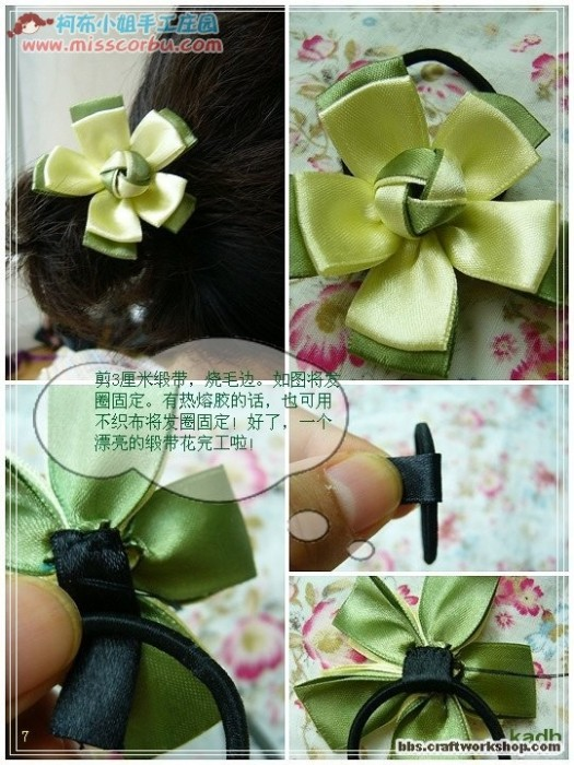 Источник: Мастер-класс: цветок из лент.