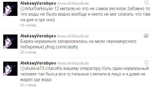 http://img1.liveinternet.ru/images/foto/c/0/211/2668211/f_20571279.jpg