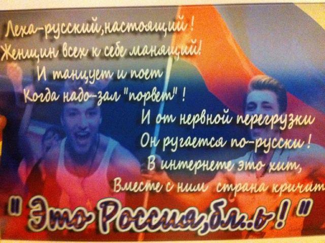 http://img1.liveinternet.ru/images/foto/c/0/211/2668211/f_20587181.jpg