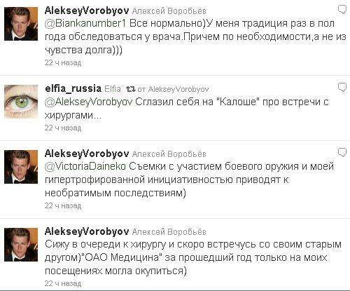 http://img1.liveinternet.ru/images/foto/c/0/211/2668211/f_20648664.jpg