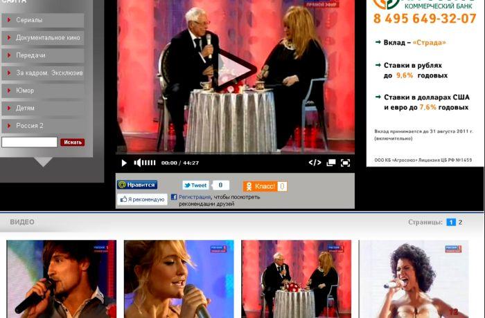 http://img1.liveinternet.ru/images/foto/c/0/211/2668211/f_20663252.jpg