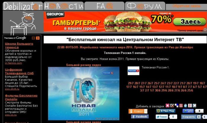 http://img1.liveinternet.ru/images/foto/c/0/211/2668211/f_20663258.jpg