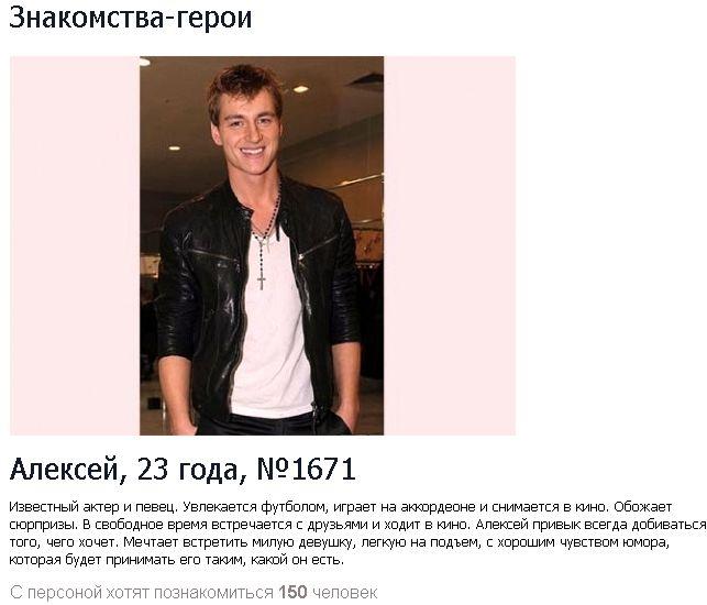 http://img1.liveinternet.ru/images/foto/c/0/211/2668211/f_20708707.jpg
