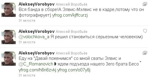 http://img1.liveinternet.ru/images/foto/c/0/211/2668211/f_20723300.jpg