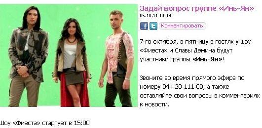 http://img1.liveinternet.ru/images/foto/c/0/211/2668211/f_20779321.jpg