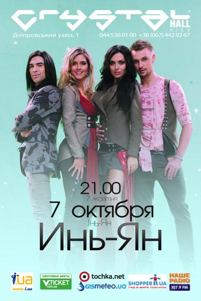 http://img1.liveinternet.ru/images/foto/c/0/211/2668211/f_20779322.jpg