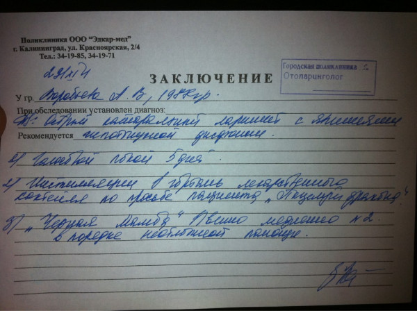 http://img1.liveinternet.ru/images/foto/c/0/211/2668211/f_20850556.jpg