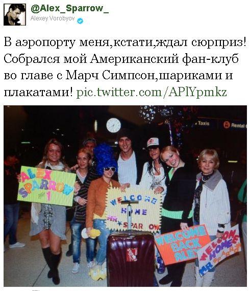 http://img1.liveinternet.ru/images/foto/c/0/211/2668211/f_20891955.jpg