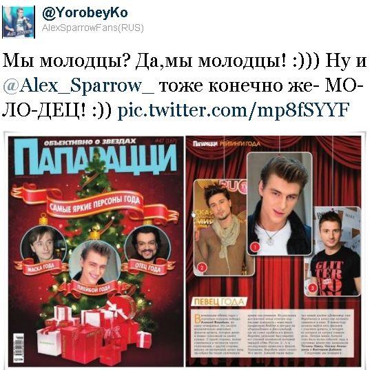 http://img1.liveinternet.ru/images/foto/c/0/211/2668211/f_20891956.jpg