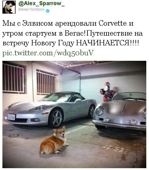 http://img1.liveinternet.ru/images/foto/c/0/211/2668211/f_20893152.jpg