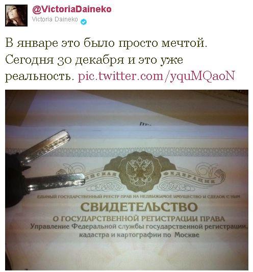 http://img1.liveinternet.ru/images/foto/c/0/211/2668211/f_20893153.jpg