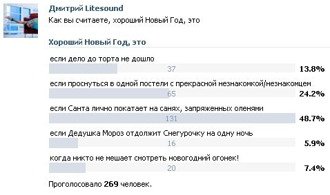http://img1.liveinternet.ru/images/foto/c/0/211/2668211/f_20898234.jpg
