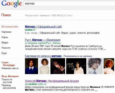 http://img1.liveinternet.ru/images/foto/c/0/211/2668211/f_20938544.jpg