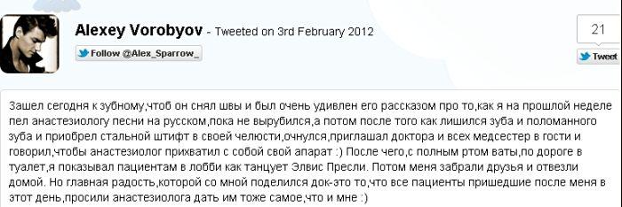http://img1.liveinternet.ru/images/foto/c/0/211/2668211/f_20950429.jpg