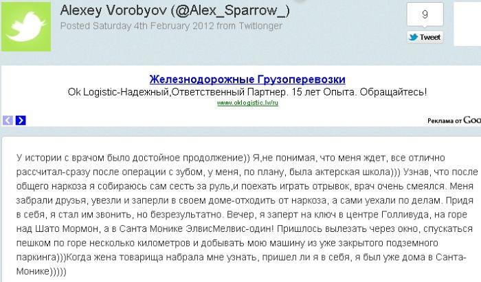 http://img1.liveinternet.ru/images/foto/c/0/211/2668211/f_20950430.jpg