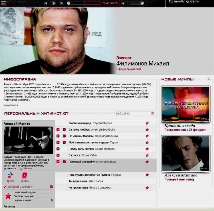 http://img1.liveinternet.ru/images/foto/c/0/211/2668211/f_20978522.jpg